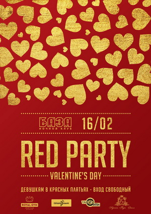 16 02 red party