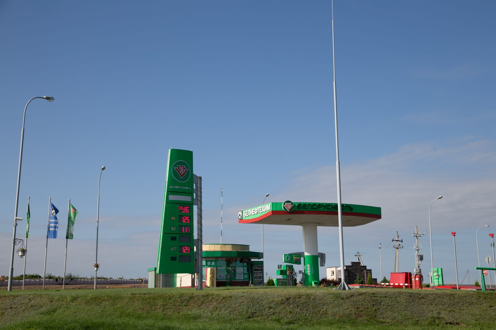"gas station №43 ""Belorusneft"