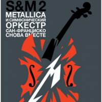 METALLIKA and the San- Francisco Symphony orchestra