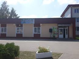 "Cafe ""Berezka"" KPUP ""Mostovskaya agricultural equipment"""