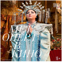 Theatre HD: Turandot