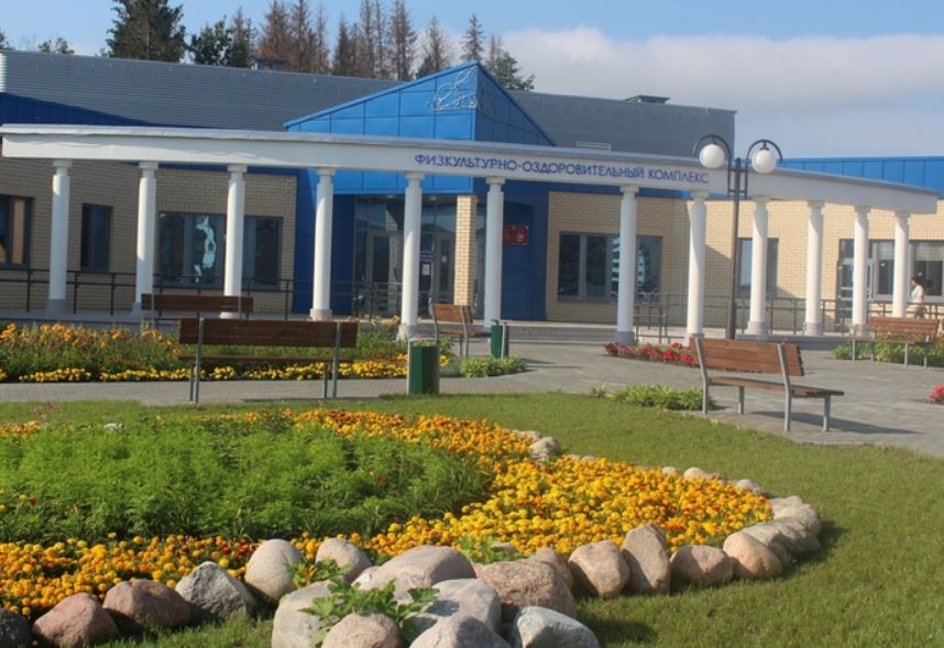 "State institution ""Ostrovets sports complex"""