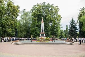 The National Day of Commemoration in Memory of the Victims of the Great Patriotic War
