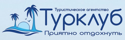 "Travel agency ""TURKLUB"""