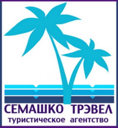 """SEMASHKO TRAVEL"""