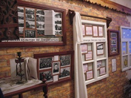 "Museum ""History and Culture of the Peoples of the Dyatlov Region"""