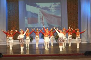 Festival program in the honor of Belarus and Russia Peoples Unity