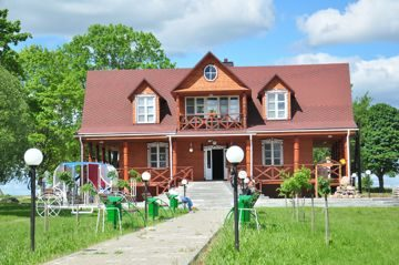 "The recreation center ""Vyachkoyni"""