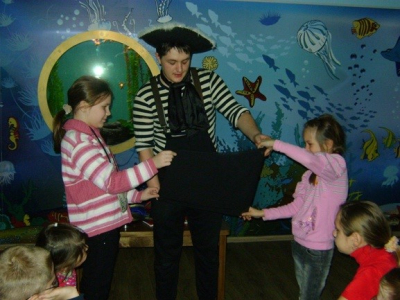 «At Pirate's», «At Clown's» Koptievo Culture Centre