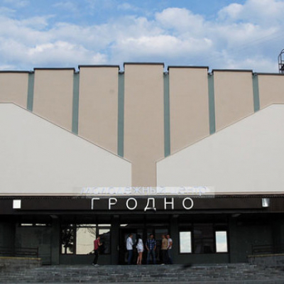 "The youth center ""Grodno"""