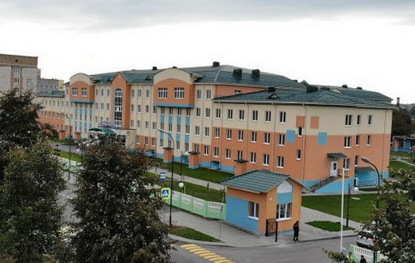 "Public health institution ""Volkovysk central district hospital"""