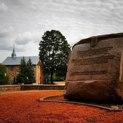 Legends and mysteries of old Grodno