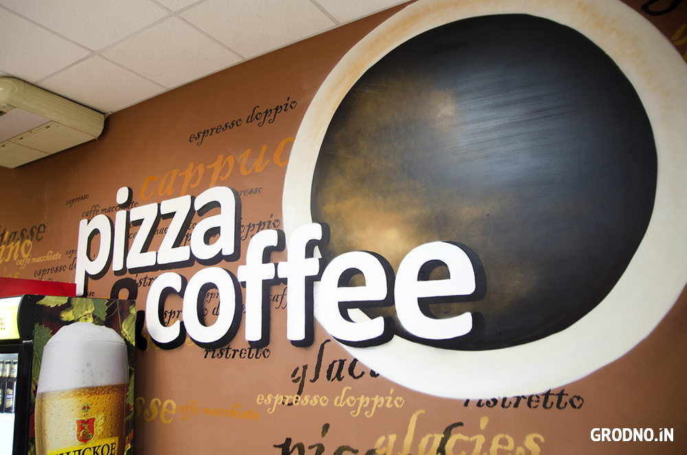Baras «Pizza and Coffee»