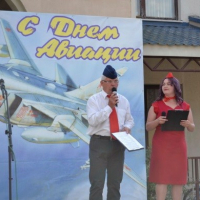 "Aviation Day Celebration ""Under the Aircraft Wing"""