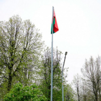 Day of the State Emblem of the Republic of Belarus and the State Flag of the Republic of Belarus