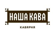 Coffee house «Nasha kava»