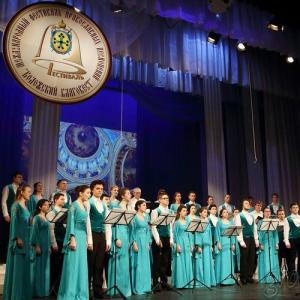"International festival of orthodox songs ""Kaloghski toll"""