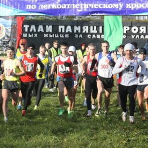 "The championship of Belarus on track and field cross for the cup of the newspaper ""Narodnaya Gazeta"""