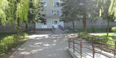 Children's Polyclinic №2