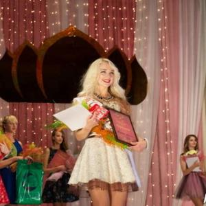 The competition of beauty, grace and artistic skill «Miss Grodno district – 2018»