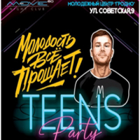 Teens Party