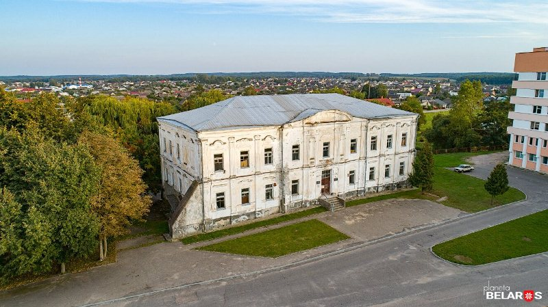 The building of the former Radziwill Palace