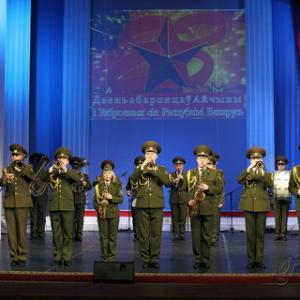 Concert dedicated to the Defender of the Fatherland Day and the 100th anniversary of the Armed Forces of the Republic of Belarus