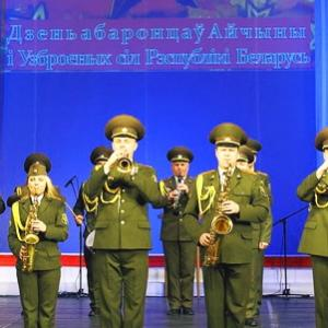 Concert dedicated to the Defender of the Fatherland and Armed Forces
